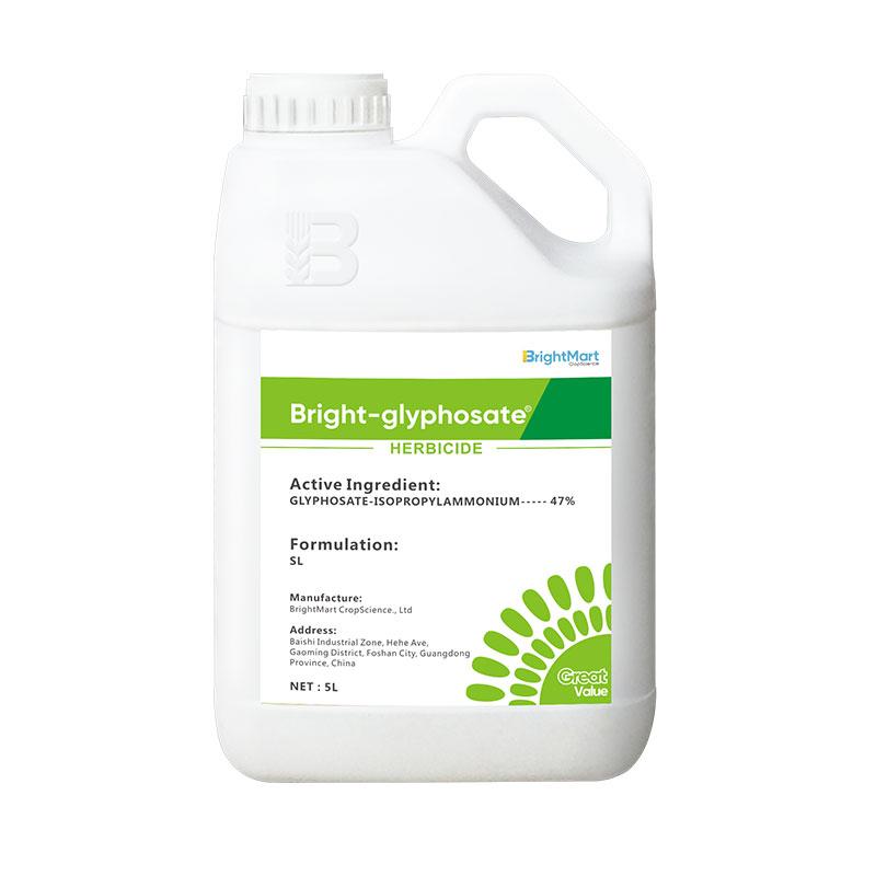 BrightMart Array image95